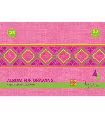 """Альбом для малювання  А4 20арк на пружині """"Вишиванка"""" асорті, Cool for School"""