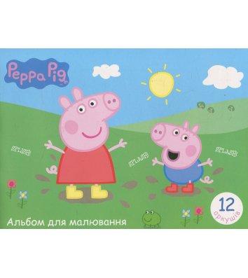 """Альбом для малювання  А4 12арк на скобі """"Свинка Пеппа"""", Перо"""
