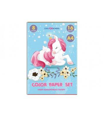 Папір кольоровий  А4 16арк 8 кольорів, Cool for School