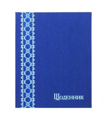 Дневник школьный А5 42л Kashmir ассорти, Поліграфіст