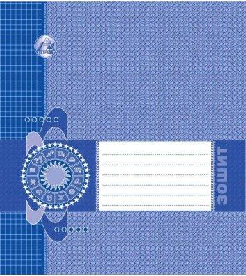 Зошит 12 аркушів клітинка економ, Тетрада