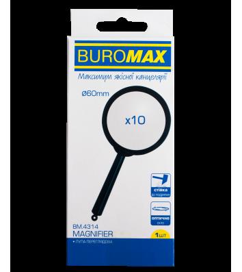 Обкладинка для зошитів та підручників 240*420мм PVC, Zibi