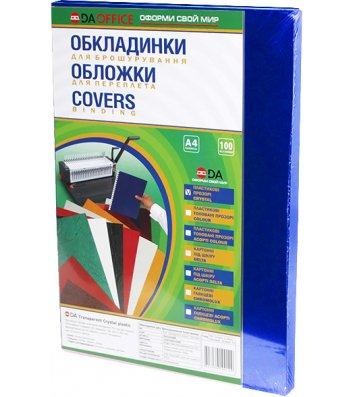 Обкладинка для брошурування А4 180мкм 100шт пластикова прозора синя, DA