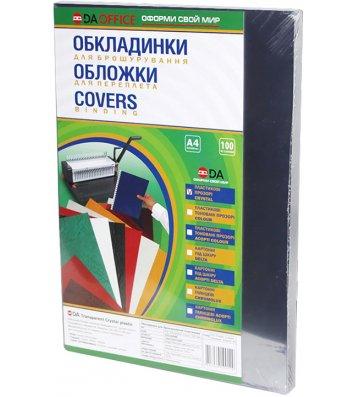 Обкладинка для брошурування А4 150мкм 100шт пластикова прозора безкольорова, DA