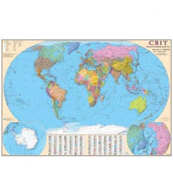 Політична карта Світу 160*110см ламінована з планками