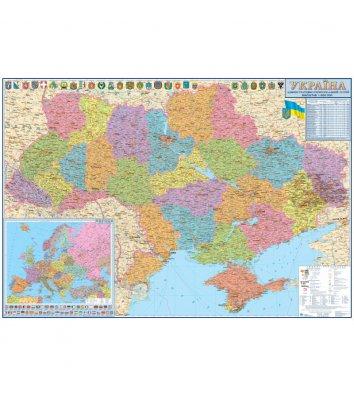 Карта Адміністративний поділ України М1:850 000, 160*110см, ламінована з планками