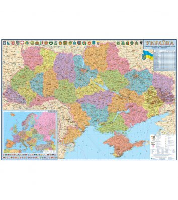 Карта України. Адміністративний поділ 160*110см картонна з планками