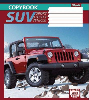 Тетрадь 60 листов линия, обложка Транспорт/Спорт в ассортименте