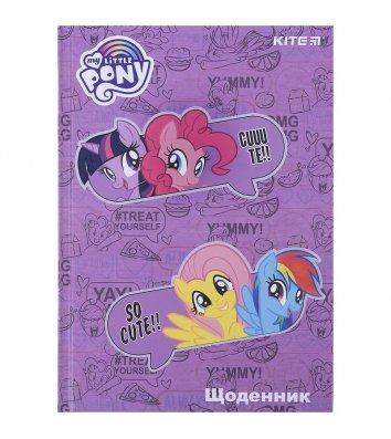 """Дневник школьный А5 48л твердая обложка """"My Little Pony"""", Kite"""