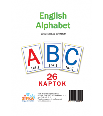 "Карточки развивающие ""Английский алфавит"", Зірка"