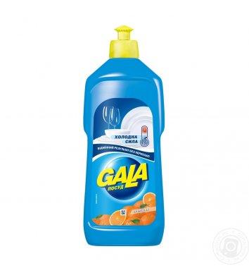 Средство для мытья посуды Gala 500мл, апельсин