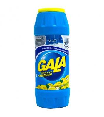 Засіб для чищення Gala 500г, лимон