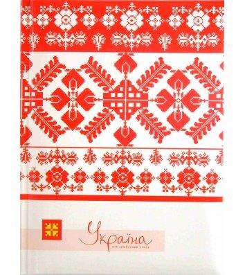 Блокнот А5 80арк клітинка Україна біло-червоний, Optima