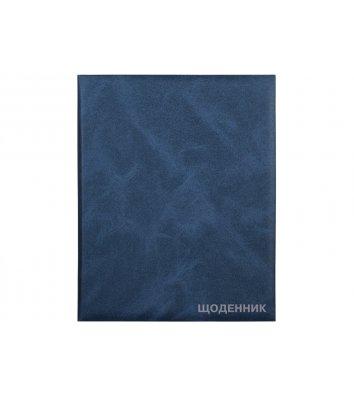Щоденник шкільний А5 48арк синій, Cool for School