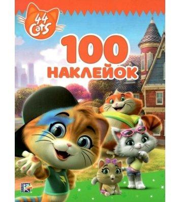 "Коллекция наклеек ""44 Cats"", Перо"