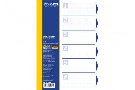 Разделители листов А4 6 разделов пластиковые цветные, Economix