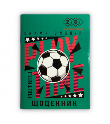 """Щоденник шкільний А5 40арк м'яка обкладинка """"Football"""", Zibi"""