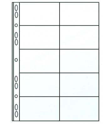 Файл для 20 визиток A4 70мкм, Optima
