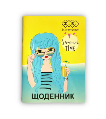 """Щоденник шкільний А5 40арк м'яка обкладинка """"Fashion"""", Zibi"""