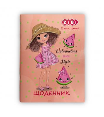 """Щоденник шкільний А5 40арк м'яка обкладинка """"Exotic"""", Zibi"""