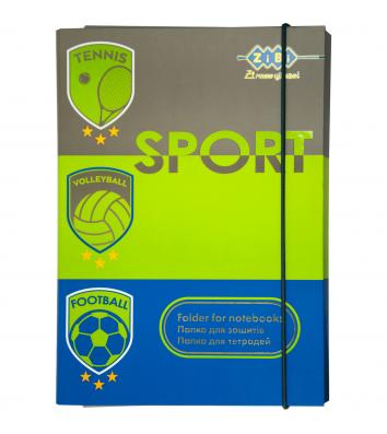 Папка B5 картонная на резинке для тетрадей Art Effect Sport, Zibi
