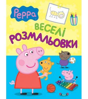 Веселые раскраски Свинка Пеппа голубая, Перо