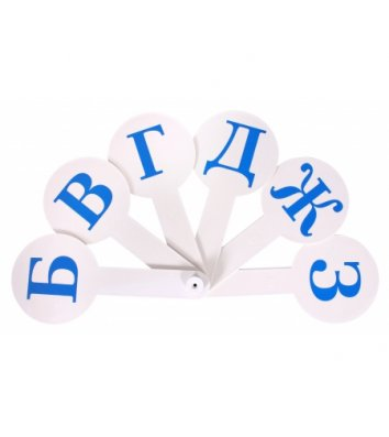 Віяло літер українська абетка, Economix