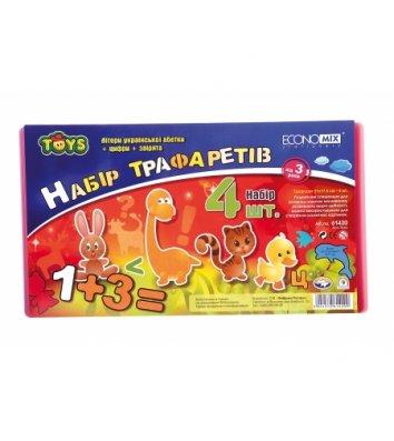 """Набор для трафаретов 4шт """"Азбука, фигуры, растения"""", Economix"""