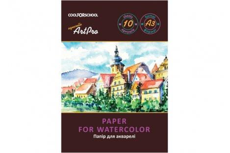 Папір для акварелі А3 200г/м2 10арк асорті, Cool for School