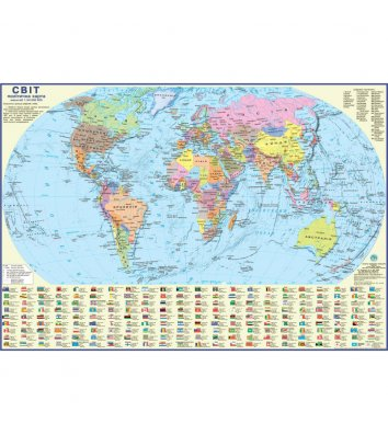 Политическая карта мира 110*77см ламинированная с планками