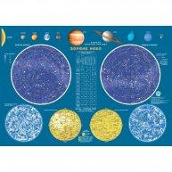 Карта Звездное небо 65*45см картонная