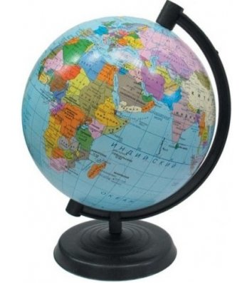 Глобус d32см Політичний без підсвічування