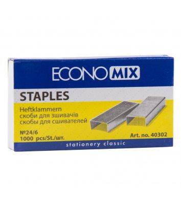 Скобы для степлера №24/6 1000шт, Economix