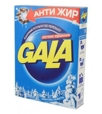Засіб для прання Gala 400г ручне прання, морозна свіжість