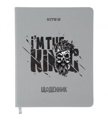 """Дневник школьный А5 48л твердая обложка """"I'm King"""", Kite"""