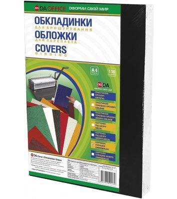 """Обкладинка для брошурування А4 250г/м2 100шт картонна фактура """"шкіра"""" чорна, DA"""