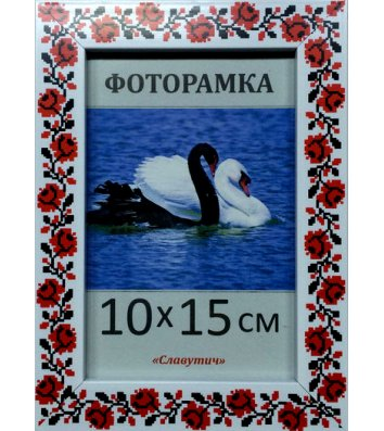 Фоторамка 10*15см з червоним орнаментом, Славутич