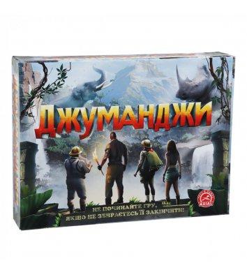 """Гра настільна """"Той самий Крокодил"""", Danko Toys"""
