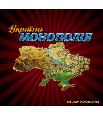 """Гра настільна розвиваюча """"Mонополія Україна"""""""