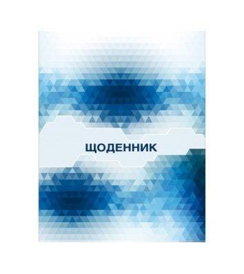 """Дневник школьный А5 48л """"Абстракция"""", Cool for School"""
