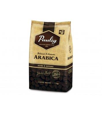 Кофе в зернах  Paulig Arabica 1кг