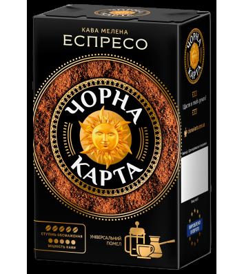 Кава мелена Чорна Карта Еспресо 450г