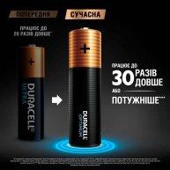 Батарейка Duracell LR03/ААА MN2400 Turbo Max 1шт