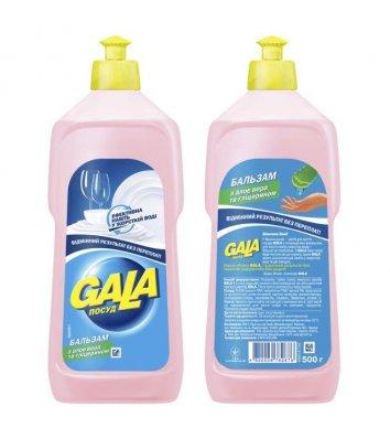 Засіб для миття посуду Gala 500мл, гліцерин та алое вера