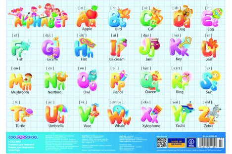"""Коврик для детского творчества А3 пластиковый """"Английский алфавит"""", Cool for School"""