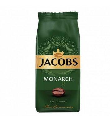 "Чай травяний Greenfield ""Rich Camomile"" в пакетиках 25шт"
