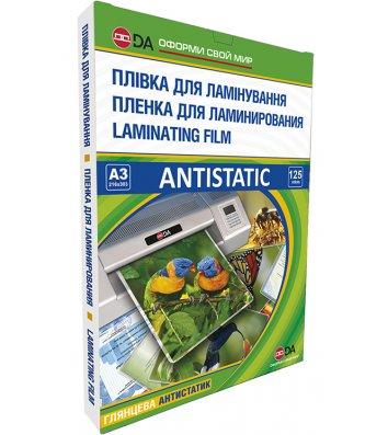 Плівка для ламінування А3 125мкм 100шт глянцева антистатик, DA