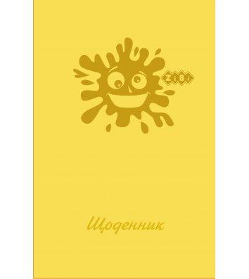 """Дневник школьный 40л """"Smile"""", Zibi"""