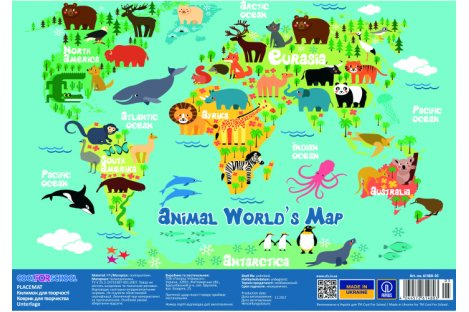 """Коврик для детского творчества А3 пластиковый """"Animal World's Map"""", Cool for School"""