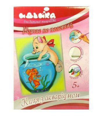 """Холст с контуром с красками 18*24см """"Котик с аквариумом"""", Идейка"""